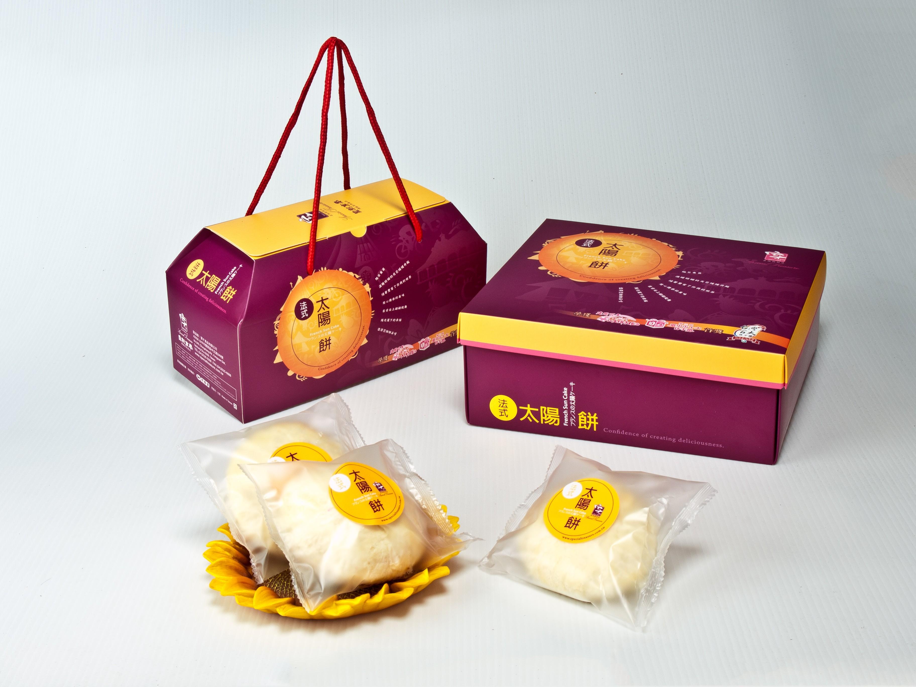 法式頂級太陽餅  禮盒裝